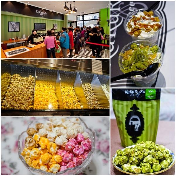 【新北林口】KuKuRuZa Popcorn Mitsui Outlet Park 林口店(三井outlet) - 美式血統日系風情的食神級爆米花,台灣獨家開幕搶先嚐(邀約)