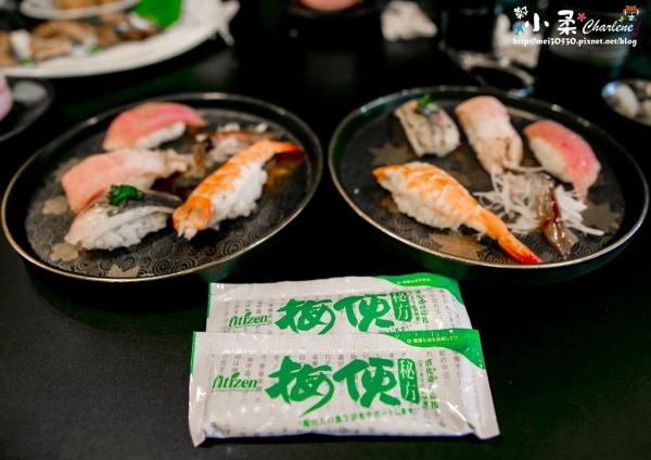 【分享】fitizen梅便秘方-撕開方便即飲!大餐的好朋友~幫助消化、體內環保補元氣~促進代謝、增加好菌!(邀約)