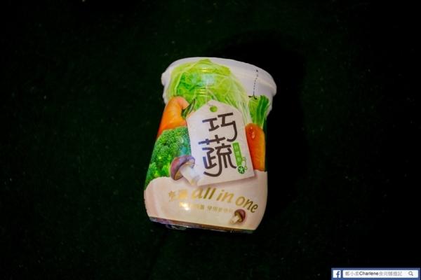 【網購佐料】巧蔬料理粉-蔬菜粉配方/不須另加食鹽和味精~輕鬆做好菜~網路通路或實體通路皆有販售(體驗)