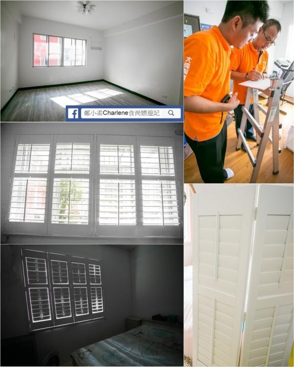 【居家窗飾】百麗樂豪華百葉窗-取代傳統窗簾窗飾~高質感~防潮、防塵蟎,可亮可暗,具隱密性~光與風的調節大師~100%手工客製化百葉窗服務~保固十年(體驗)