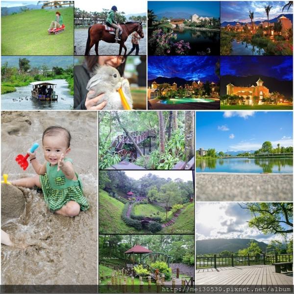 【台灣景點】全台親子景點總整理~暑假長達2個月何處去?玩水、農場、控窯、烤肉、博物館、遊樂園、騎腳踏車、採果DIY...任你選!