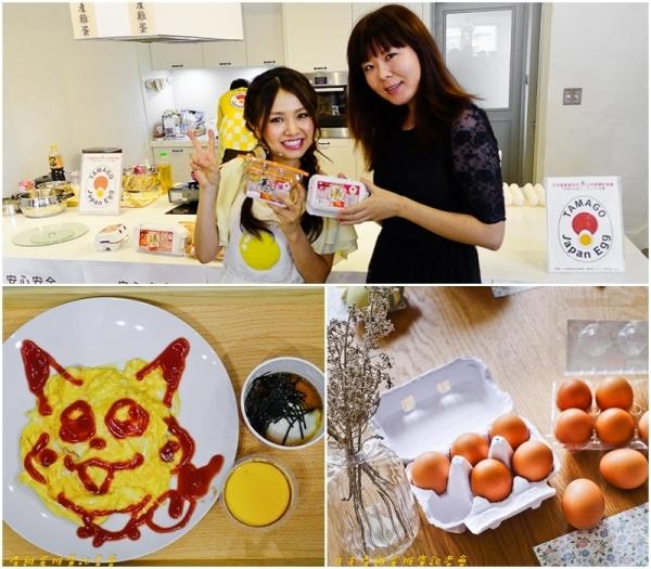 日本產雞蛋來台上市記者會,雞蛋公主/品蛋師 友加里小姐手作美味蛋料理 - 嚴選優生、富含營養,可生食(產蛋後三週內)的高品質美味(活動)