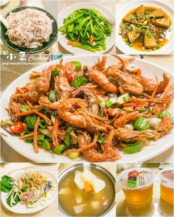 【宜蘭大同】山舍餐廳-茶餐|簡餐|合菜|快炒~平價美味在地人推薦