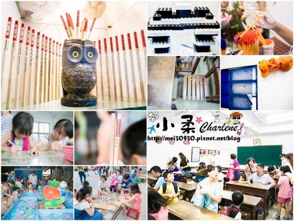 【宜蘭五結】玉兔鉛筆學校~觀光工廠~親子旅遊~參觀鉛筆工廠~DIY製作屬於自己的鉛筆~重溫兒時上學回憶~同學們~上課囉!