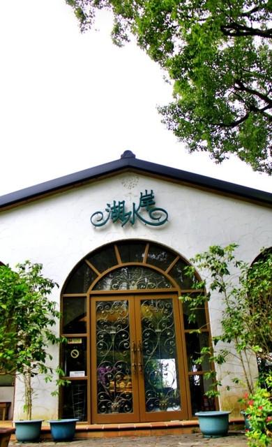 【桃園】山清水明幽靜靜 桃園龍潭親子餐廳 ~ 湖水岸 ~