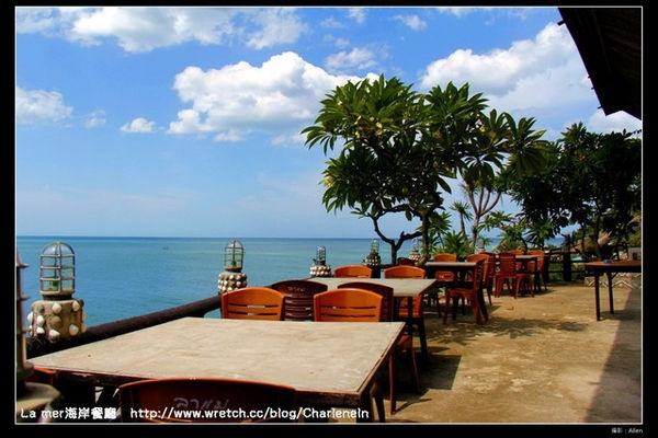 【泰國華欣】 La mer 海景餐廳 -猴子出沒 湛藍的海岸幻想