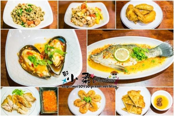 【宜蘭市】九御亭泰美好料理~泰式料理吃到飽~現點現做好新鮮!宜蘭市唯一泰國料理店~部落格讀者獨享優惠(食我)