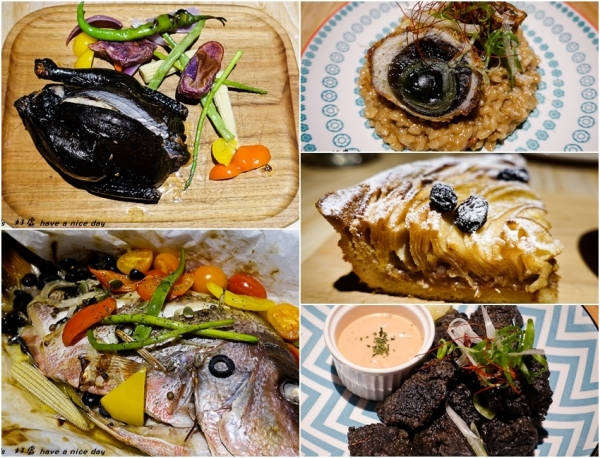 【台北大安】Have A Nice Day 好處 - 中西合璧,精選在地食材,自然、活潑、充滿樂趣的美味創意料理(邀約)