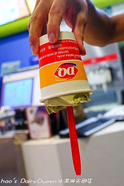 【台北士林】Dairy Queen  美國連鎖冰淇淋(天母店) - 新鮮現做冰風暴,倒杯不灑,紮實香濃、細緻柔滑的冰淇淋(邀約)