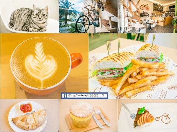 【宜蘭礁溪】伍拾號咖啡店-貓咪與單車的美麗邂逅,高CP值~早午餐、下午茶、輕食及咖啡飲料~慢活悠閒北歐風格咖啡店(合作)
