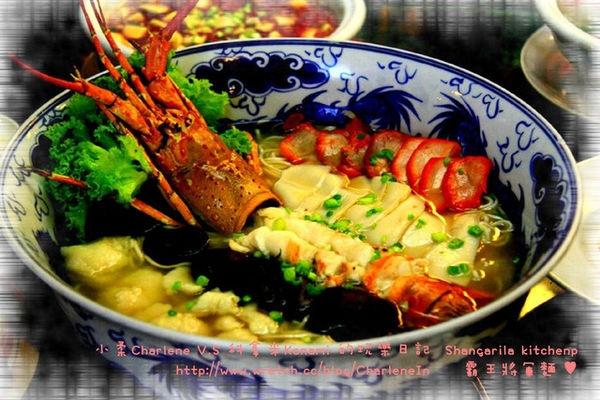 【泰國曼谷】霸王將軍麵Shangarila kitchenp 香格里拉小廚-碗比臉大 去泰國一定要嚐嚐 ~ ♥