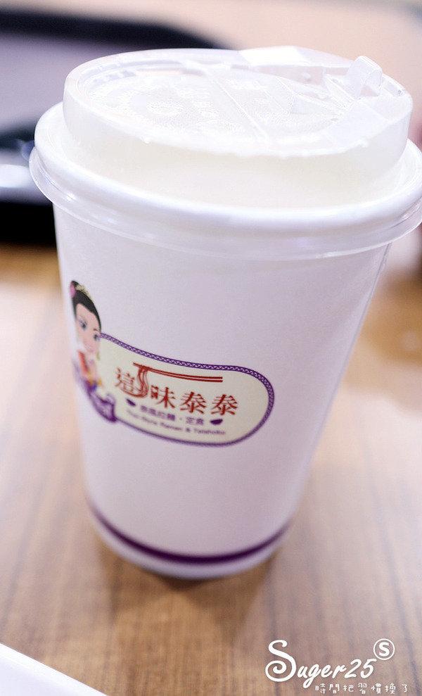 桃園家樂福美食街這味泰泰Mrs.Thai10.jpg