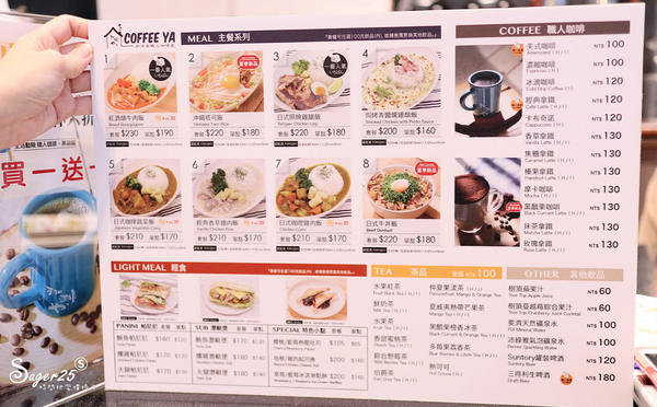 珈琲やCoffee Ya 桃園國際機場11.jpg