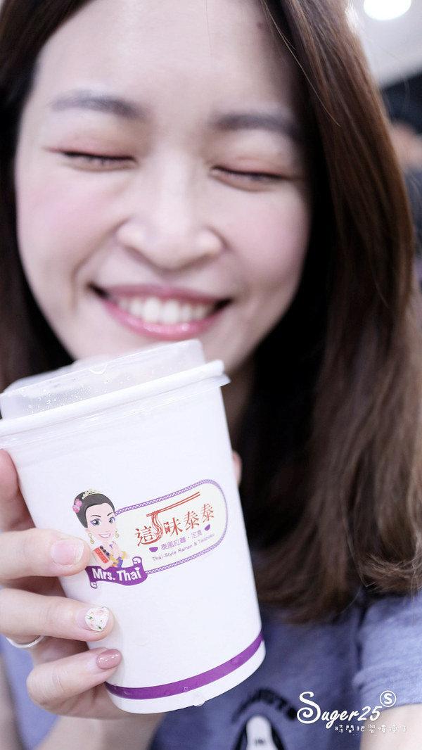 桃園家樂福美食街這味泰泰Mrs.Thai24.jpg