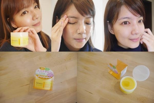 學學櫻花妹的卸妝法,來自日本的Nursery肌膚舒緩卸妝霜