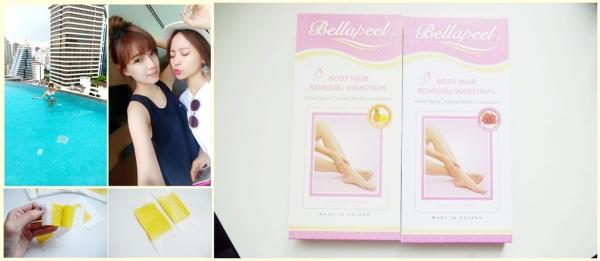 【女生小心機】國外旅遊的好幫手 - Bellapeel蓓拉佩爾 精油脫毛蠟紙