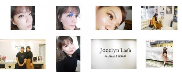 下午的偷閒時間,睡了一覺也體驗了VIP級的專業嫁接睫毛 - Jocelyn Lash賈思專業美睫