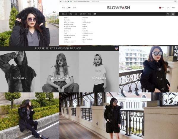 【網購教學篇】還在請代購買SLY N3-B軍用外套嗎? – www.slowfash.com