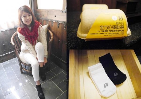 讓家人運動的更安全 – titan全新科技機能運動襪.輕系列全方位運動襪