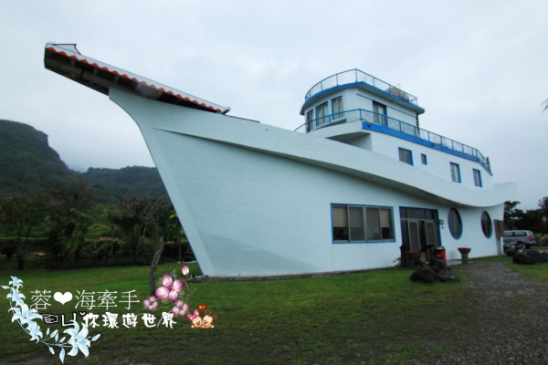 《台東旅遊景點全紀錄》台東旅遊║住宿║