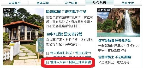 【新竹】港町棧HongKong Restaurant 港式飲茶餐廳ღ不用到香港就能吃道地的香港茶餐廳