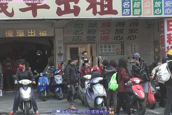 【台南】上好租車、波哥茶飲ღ玩台南~租機車最方便,還有在地好喝茶飲