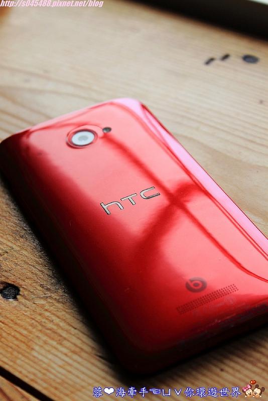 【生活▍手機】HTC Butterflyღ生活中小小幫手,大大的便利