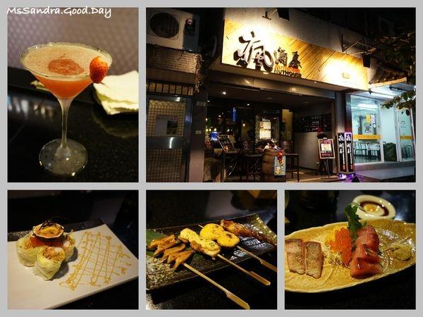[台北] 內湖捷運站旁令人放鬆愜意的日式居酒屋 - 瘋酒屋