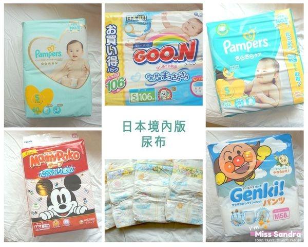 [團購] 日本境內版尿布跟Haakaa集乳器開團囉!大王NHK阿福狗、幫寶適一級幫/巧虎綠幫、滿意寶寶Disney限定款、Genki麵包超人一次滿足