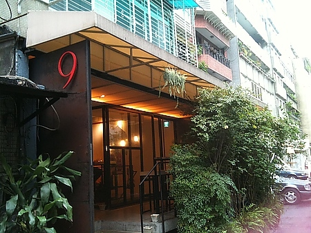 [台北] September Cafe 九月咖啡館