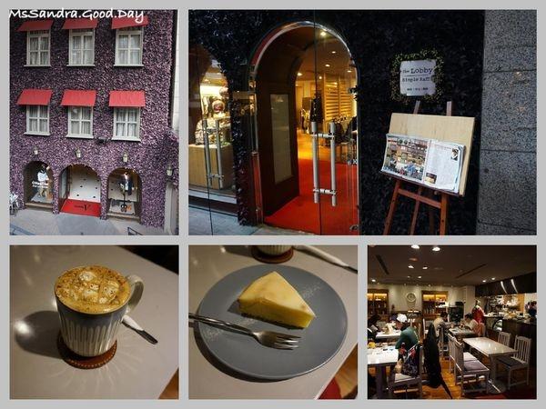 [台北] 對咖啡有所堅持的The Lobby of Simple Kaffa @Hotel V