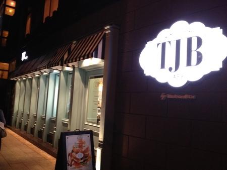 (已遷址) [台北] 東區時尚輕食TBJ Cafe