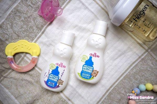 育兒 寶寶放進嘴裡的,越天然越好・Dapple奶瓶餐具清潔液-好沖洗又不咬手