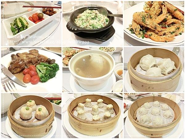[美食]美食新享受~超彭湃的上海洋樓 - - FashionGuide華人第 ...