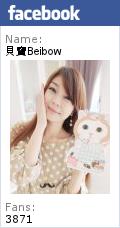 ░[Ami雜誌專欄]高雄部落客達人筆記推薦~拍攝花絮░