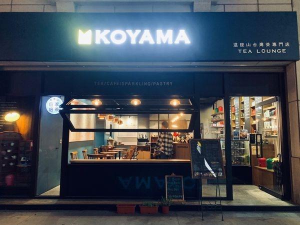Koyama_190318_0007