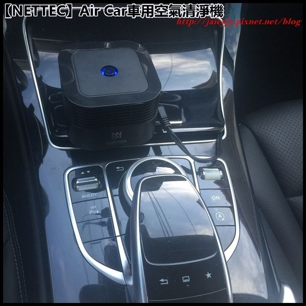 【NETTEC】Air Car車用空氣清淨機 維持車內空氣好品質