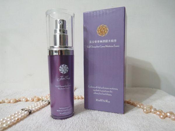 【體驗分享】–JT美妍-黃金藜麥極潤鎖水精華