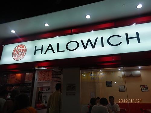 20121121長灘島挑戰比臉還大HALOWICH冰淇淋(純記錄)