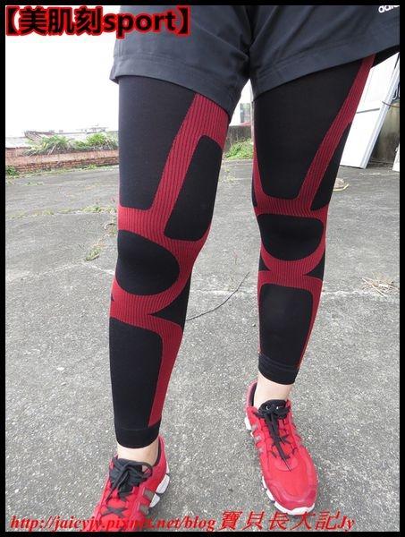 【美肌刻sport】無縫運動壓力褲  用運動打造健康曲線