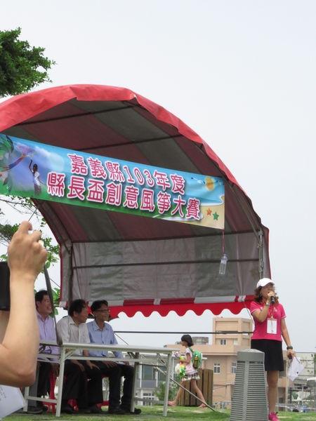 20140426嘉義縣縣長盃創意風箏大賽