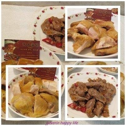 夏日涼涼地吃~阿丹滷味 鹹水雞VS雞胗