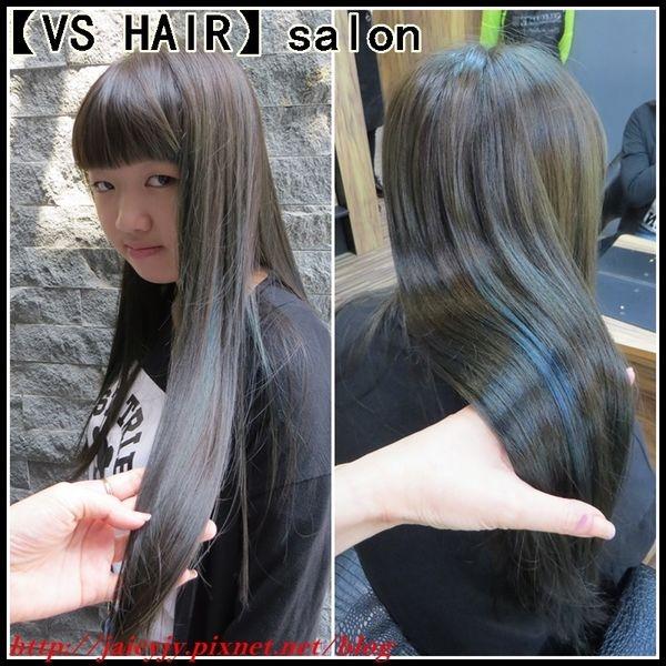 【逢甲髮廊】【台中染髮】【台中護髮】 【VS Hair】salon 個性低調完美恢復柔柔亮亮烏亮秀髮