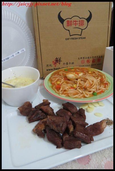 宅配到府的五星級的饗宴【深坑鮮牛排】洋蘑菇厚片牛排(切塊套餐)-在家輕鬆享用