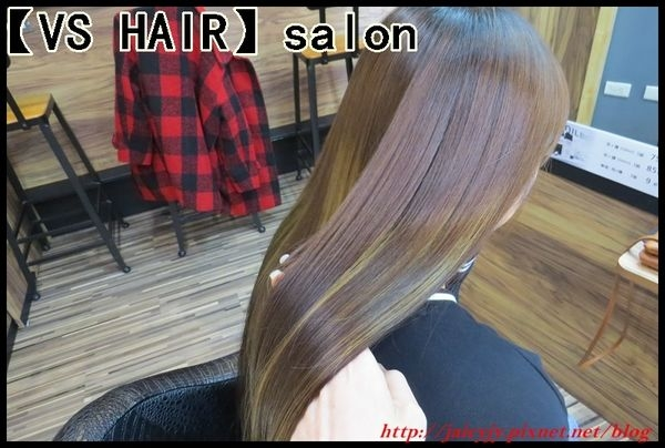 【逢甲髮廊】 (台中護髮)(台中深層護髮)【VS Hair】salon-深層護髮後有如新染髮的髮色重現