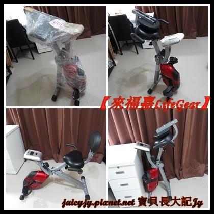 【來福嘉LifeGear】25030 XKross法拉利超級健身車開箱文-輕鬆健康窈窕迎接夏天