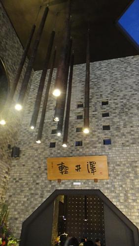 再訪台中輕井澤