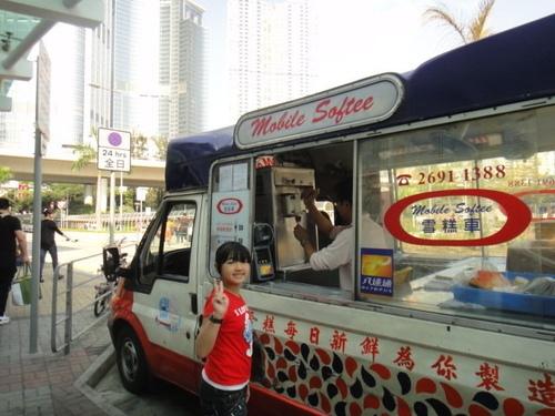 100.4.9香港如心大酒店+富豪雪糕車