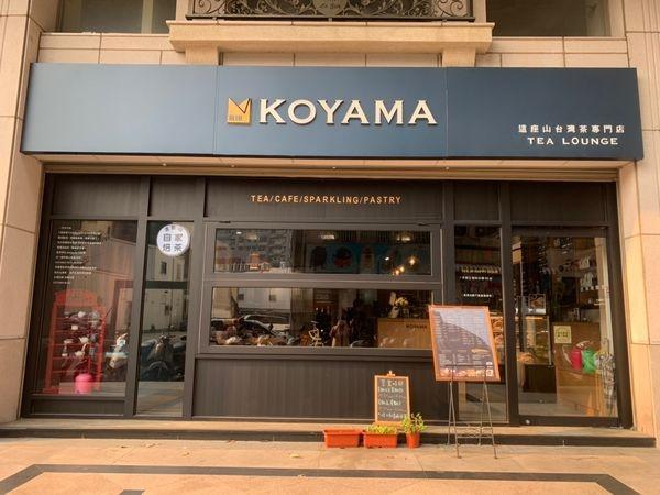 Koyama3_190320_0013