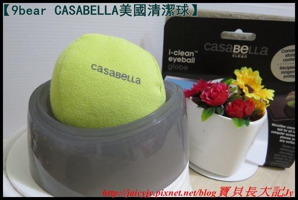 【清潔工具推薦】【9bear CASABELLA美國清潔球】